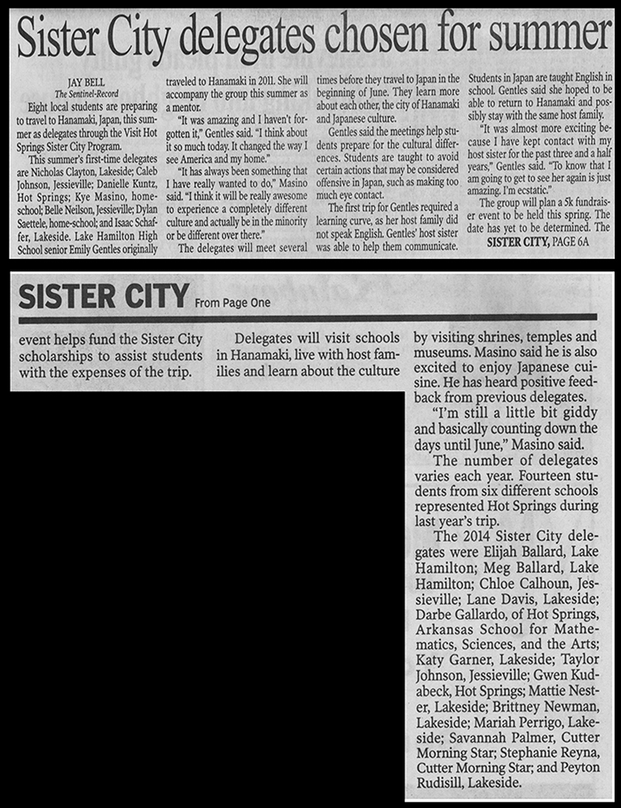 Sister city newspaper