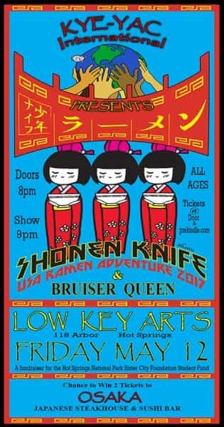 Shonen Poster Final